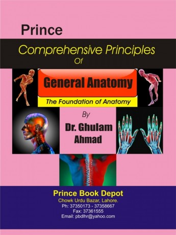good-books-for-medical-professionals-and-students-big-0