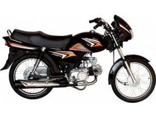 Super Power SP 70CC Regular Black (Karachi Only) 7-10 working days