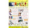 short-course-computerselectronics-solar-technology-laptop-mobile-phone-repairing-courses-small-7