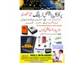 short-course-computerselectronics-solar-technology-laptop-mobile-phone-repairing-courses-small-5