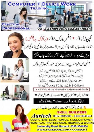 short-course-computerselectronics-solar-technology-laptop-mobile-phone-repairing-courses-big-6