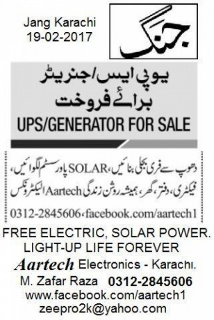 solar-installation-free-electric-solar-power-panels-inverter-chargers-big-1