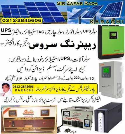 repairing-of-solar-inverter-solar-charger-ups-avr-stabilizers-power-suppies-big-2