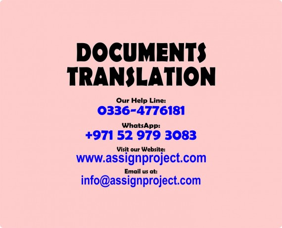 documents-translation-solution-in-different-languages-big-0