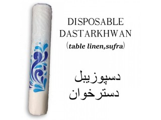 Sufra 25 sheets ( disposable dastarkhwan )
