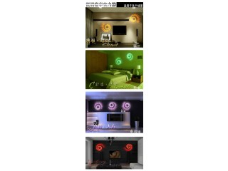 Spiral LED Ceiling Light Remote Control