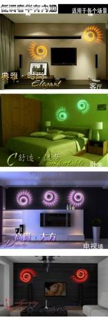 spiral-led-ceiling-light-remote-control-big-0