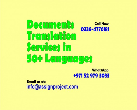 translation-of-documents-in-various-languages-big-0