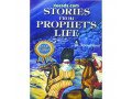 stories-from-prophet-life-small-0