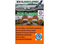 plots-for-sale-in-pechs-islamabad-small-0